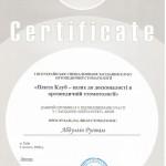 Ортопедическая стоматология в Киеве