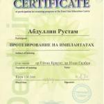 Протезирование на имплантах в Киеве